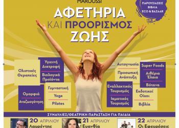 Healthy Life Festival