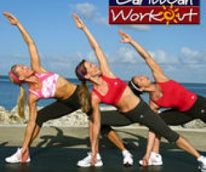 Caribbean Workout - Αρχίζουμε την εβδομάδα δυναμικά με άσκηση και καλή διατροφή για να διατηρήσουμε ένα υγιές σώμα και καλή ενέργεια που μας ανεβάζει!