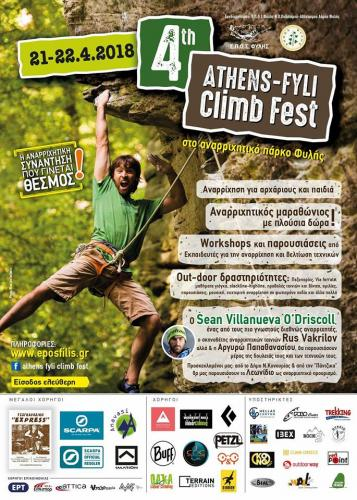 4th Athens Fyli Climb Fest