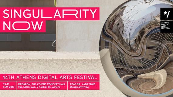 Το Διεθνές Φεστιβάλ Ψηφιακών Τεχνών της Ελλάδας – Athens Digital Arts Festival (ADAF), εκπρόσωπος της Ελλάδας στη διεθνή σκηνή της ψηφιακής τέχνης, επιστρέφει για τη 14η διοργάνωσή του!