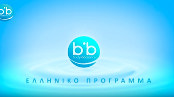 BODY IN BALANCE - Ελληνικό Πρόγραμμα