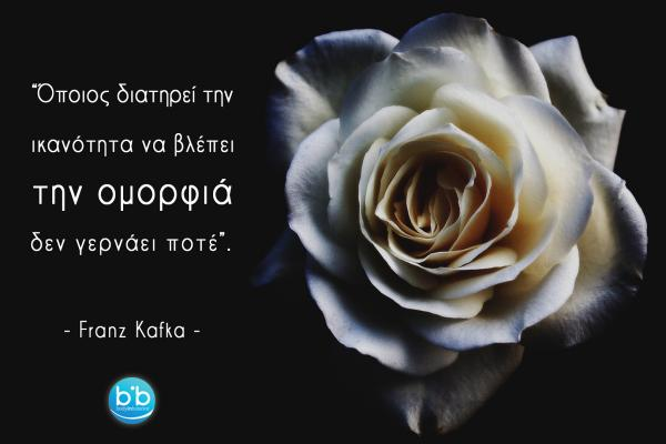 Franz Kafka quote on beauty